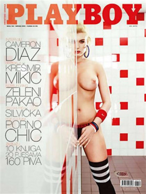 Playboy Croatia - July 2010