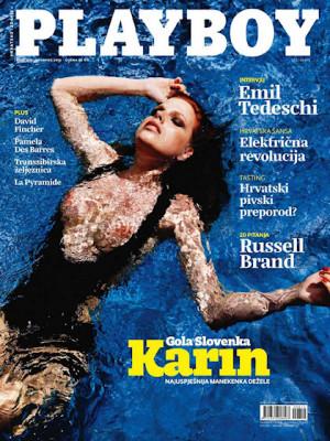 Playboy Croatia - Aug 2010