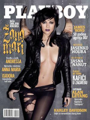 Playboy Croatia - March 2012