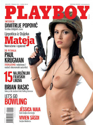 Playboy Croatia - April 2012