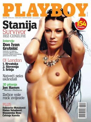 Playboy Croatia - May 2012