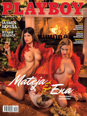 Playboy Croatia - Dec 2013