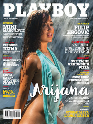 Playboy Croatia - Oct 2015