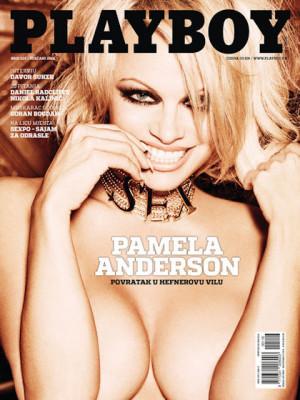 Playboy Croatia - Jan 2016