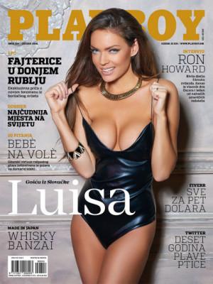 Playboy Croatia - March 2016