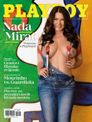 Playboy Croatia - Aug 2016