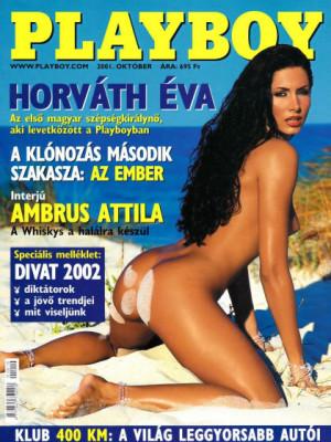 Playboy Hungary - October 2001