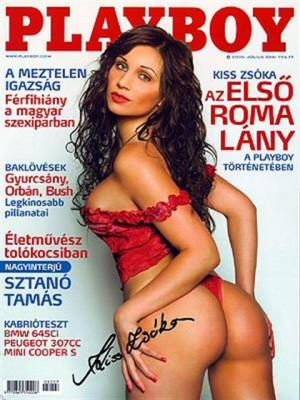 Playboy Hungary - July 2005