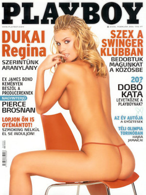 Playboy Hungary - Feb 2006