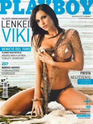 Playboy Hungary - July 2010
