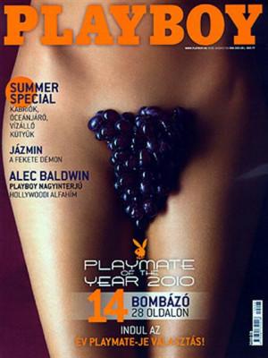 Playboy Hungary - August 2010