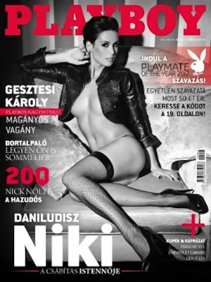 Playboy Hungary - March 2012