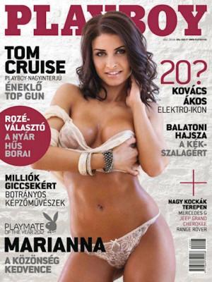 Playboy Hungary - July 2012