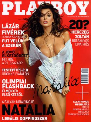 Playboy Hungary - Sep 2012