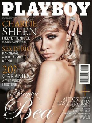 Playboy Hungary - January 2013