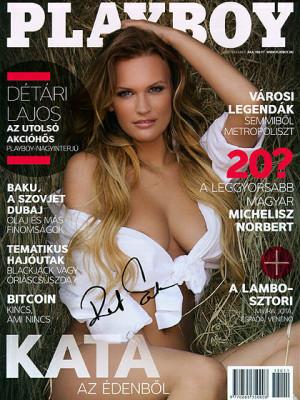 Playboy Hungary - Playboy (Hungary) Nov 2013