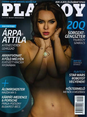 Playboy Hungary - Playboy (Hungary) Oct 2015