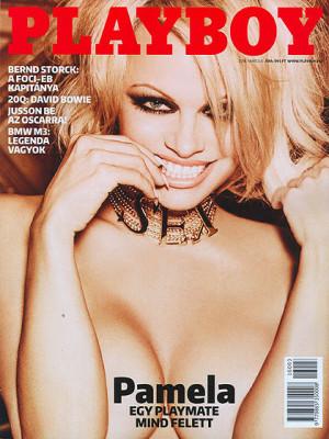Playboy Hungary - Playboy (Hungary) March 2016