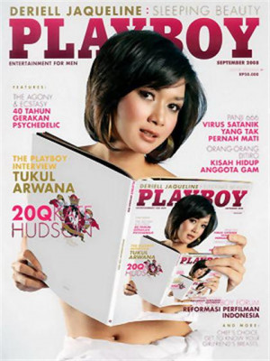 Playboy Indonesia - Sep 2008