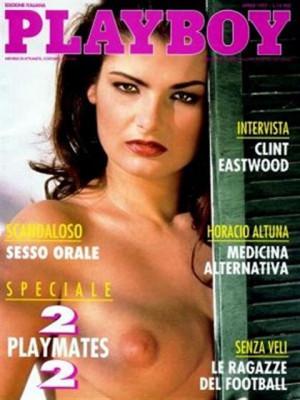 Playboy Italy - April 1997