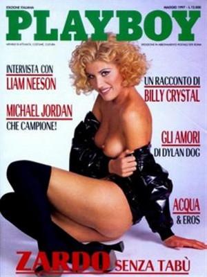 Playboy Italy - May 1997