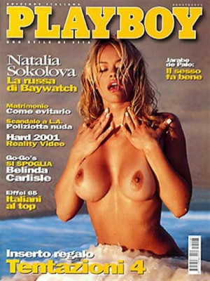 Playboy Italy - August 2001