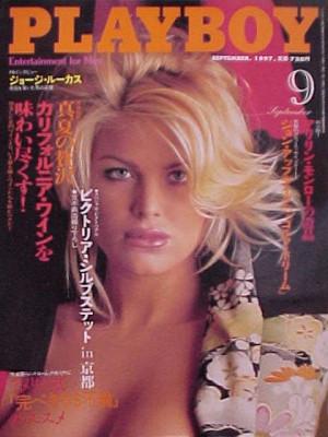 Playboy Japan - Playboy (Japan) Sep 1997