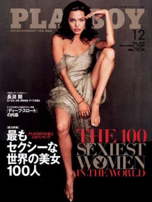 Playboy Japan - December 2005