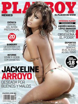 Playboy Mexico - Playboy (Mexico) March 2012