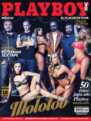 Playboy Mexico - Playboy (Mexico) March 2015