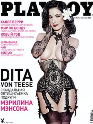Playboy Russia - Jan 2003