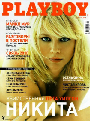 Playboy Russia - Oct 2004