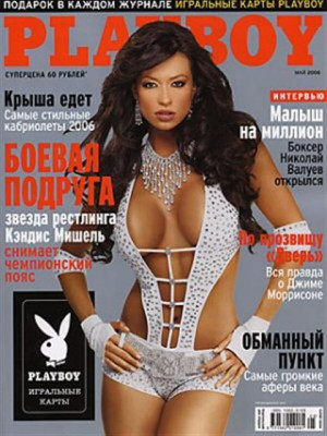 Playboy Russia - May 2006