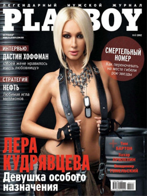 Playboy Russia - May 2012