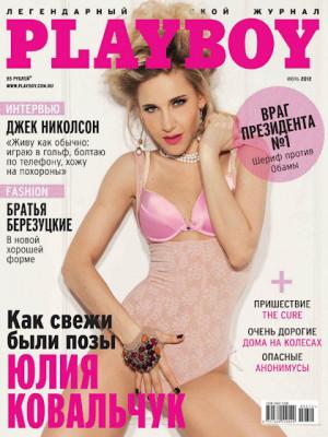 Playboy Russia - June 2012