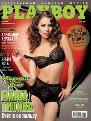 Playboy Russia - July 2012