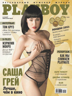 Playboy Russia - August 2012