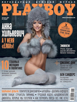 Playboy Russia - Dec 2013