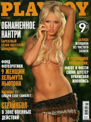Playboy Ukraine - November 2005