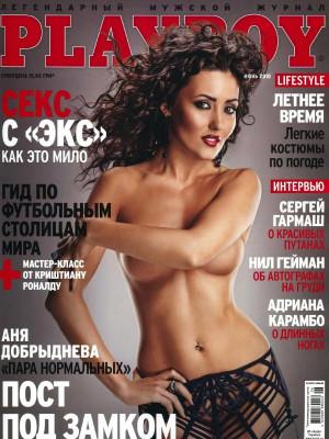 Playboy Ukraine - June 2010