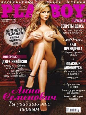 Playboy Ukraine - June 2012