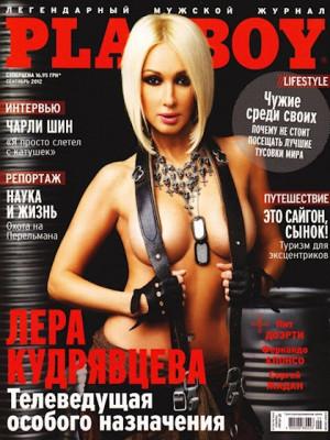 Playboy Ukraine - Sep 2012