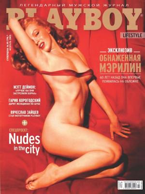 Playboy Ukraine - Feb 2013