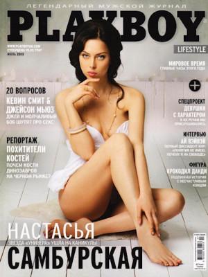 Playboy Ukraine - July 2013