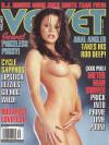 Velvet - March 2000