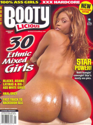Bootylicious - Jan 2006