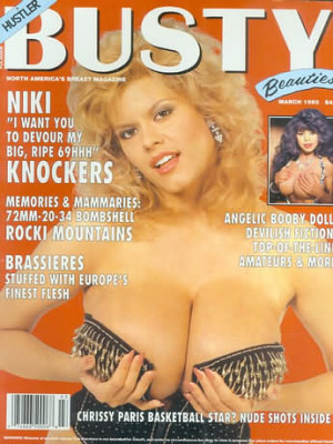 Hustler's Busty Beauties - March 1993