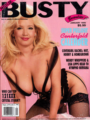 Hustler's Busty Beauties - January 1995