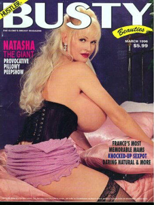 Hustler's Busty Beauties - March 1996