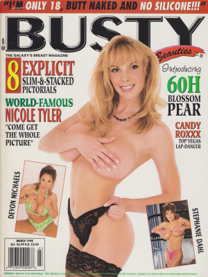 Hustler's Busty Beauties - March 1998
